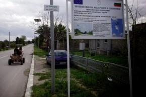 Foto: Iulian Angheluță