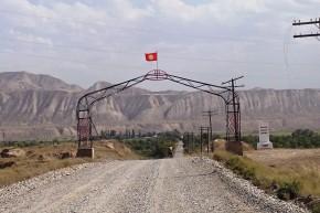 Poarta de intrare către Kîrgîzstanul deșertic.